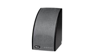 Block SB-50 schwarz/grau SmartBox