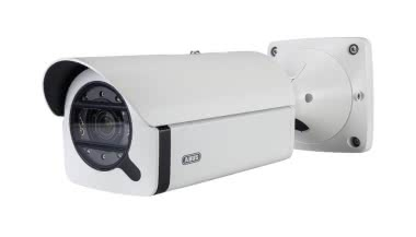 ABUS IP Tube 2 MPx (1080p 3-   IPCA62510